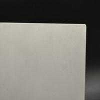 Echantillon Aluminium Poli satiné grain 220